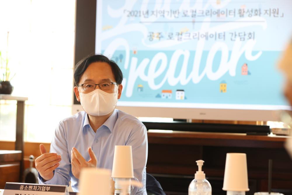 강성천 중기부 차관.