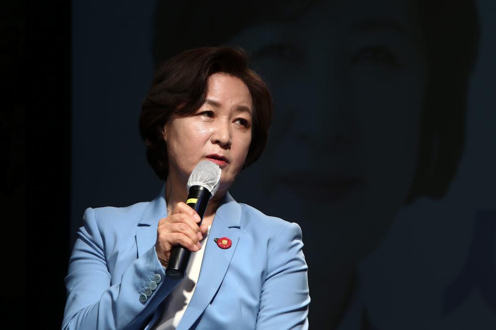"""대권 출사표 추미애 """"촛불시민에 약속한 사회 대개혁 완수"""""""