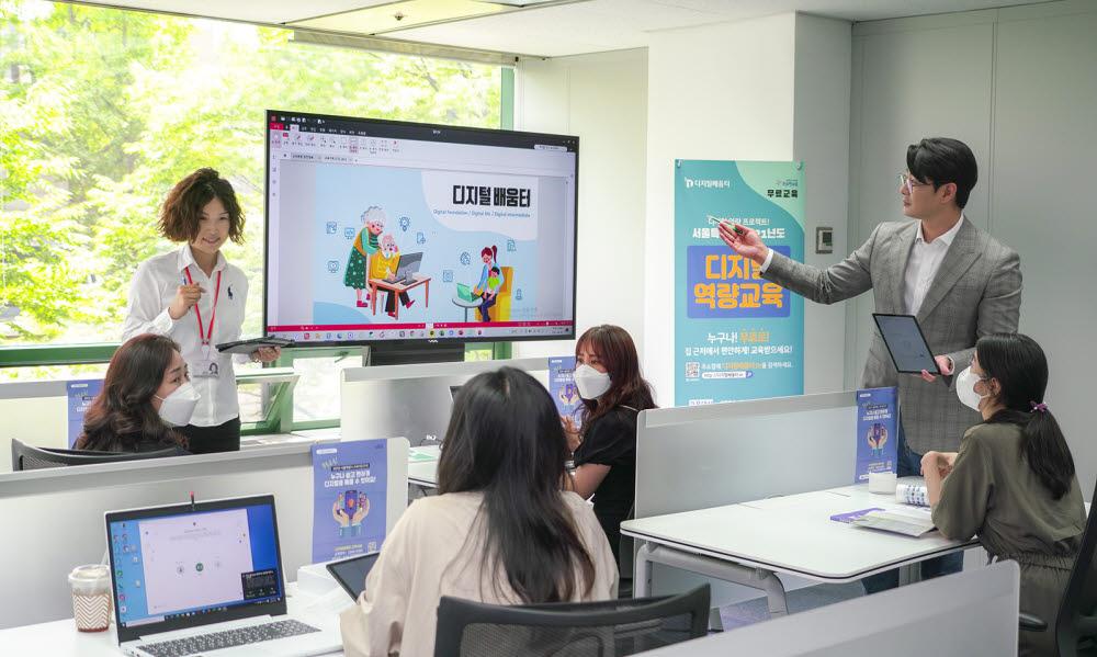 SK텔레콤이 어르신, 어린이, 정보소외계층 대상 디지털 역량강화 교육을 체계적으로 지원하기 위해 서울 중구 SK남산빌딩에 디지털 사각지대 전담센터를 개소했다.