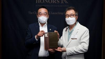 KPGA, 'THE CLUB HONORS K' 발대식 개최… 운영 본격화