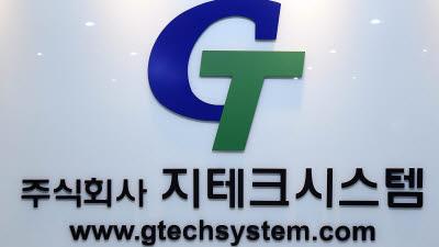 지테크시스템, 산업용 컴퓨터 선도한다