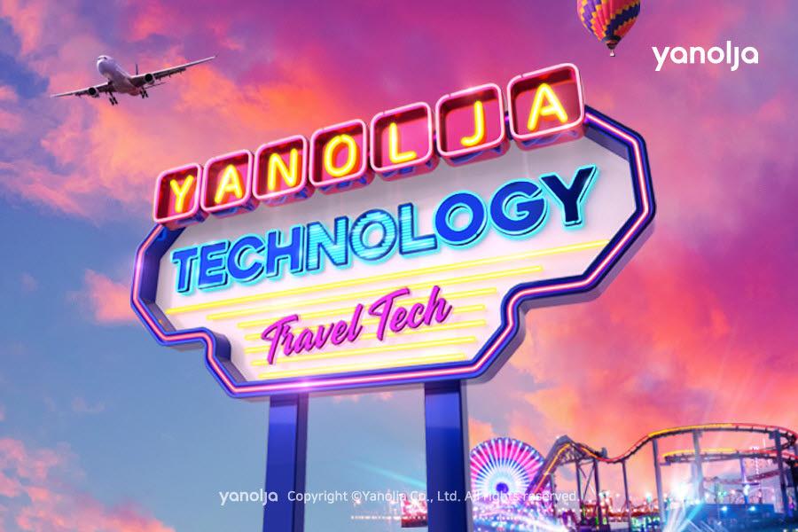 야놀자, 글로벌 테크기업 비전 담아…'야놀자 테크놀로지' 캠페인 공개