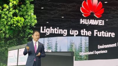"""[국제]화웨이 """"5G는 속도가 아니라 새로운 경험과 가치 제공이 핵심"""""""