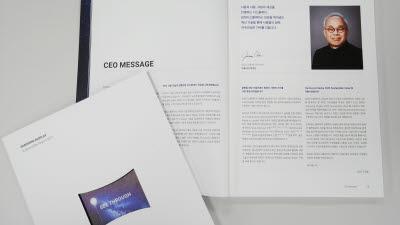 """삼성디스플레이, 지속가능경영 보고서 발간…""""ESG경영 가속"""""""