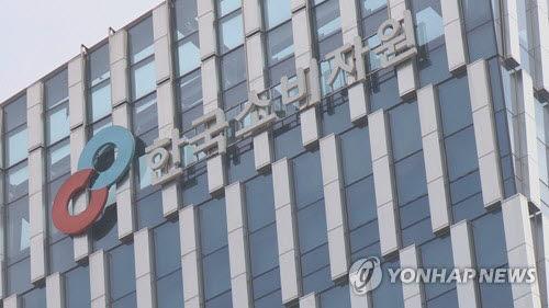 [제공=연합뉴스]