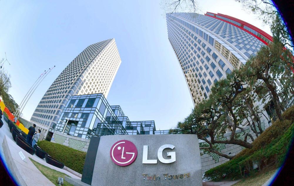 LG트윈타워(사진=전자신문 DB)