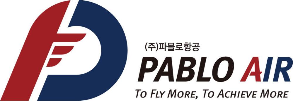 파블로항공 로고.