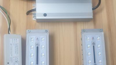 케이너스, 에너지 절감 LED조명제어시스템 개발
