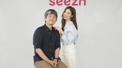 KT 시즌, 쇼박스와 오리지널 다큐 영화 '어나더 레코드' 제작