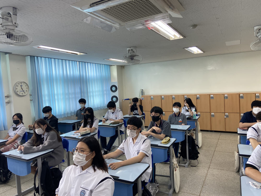 [꿈을 향한 교육]전자신문, 경기경영고 1학년 '21년 중소기업 이해연수' 교육 실시