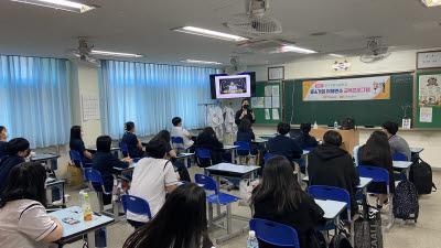 전자신문, 경기경영고 1학년 '21년 중소기업 이해연수' 교육 실시