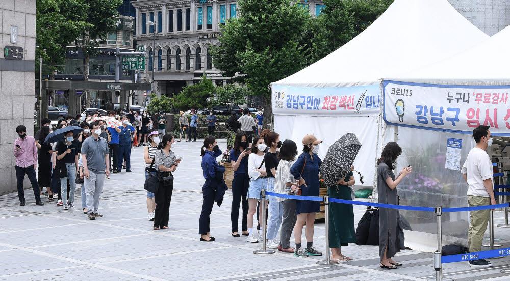 삼성역 임시선별진료소 <전자신문DB>