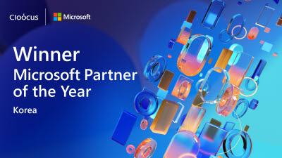 클루커스, 마이크로소프트 '2021 올해의 파트너상' 수상