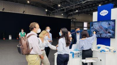 구루미, 'MWC 2021' 참가…해외 온라인 독서실 솔루션 시장 본격 진출