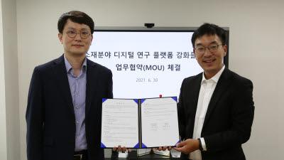 버추얼랩, 한국세라믹기술원과 소재 분야 디지털 연구 플랫폼 업무협약 체결