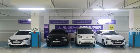 GS엠비즈, 커뮤니티형 카셰어링 '모빌리' 아파트단지 확대 총력