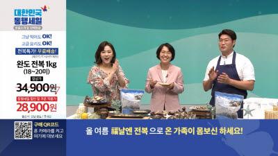 [기획]케이블TV 지역채널 커머스 방송, 지역경제 활성화·판로 개척 '일석이조'