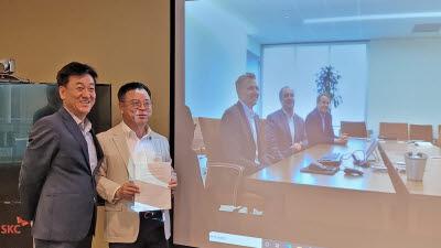 SKC, 美 이스트만에 친환경 플라스틱 페트병 포장재 기술 수출