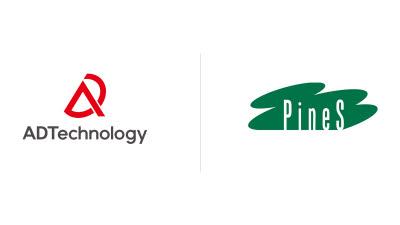 에이디테크놀로지, 시스템반도체 설계 전문기업 '파인스' 인수
