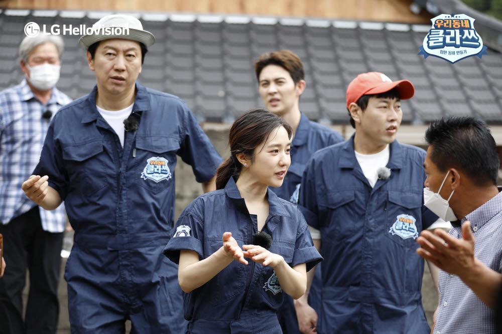 LG헬로비전 우리동네 클라쓰 1회 순천 유룡마을에서 핫플 원정대 멤버 이혜성 씨가 마을 이장과 대화를 나누고 있다.