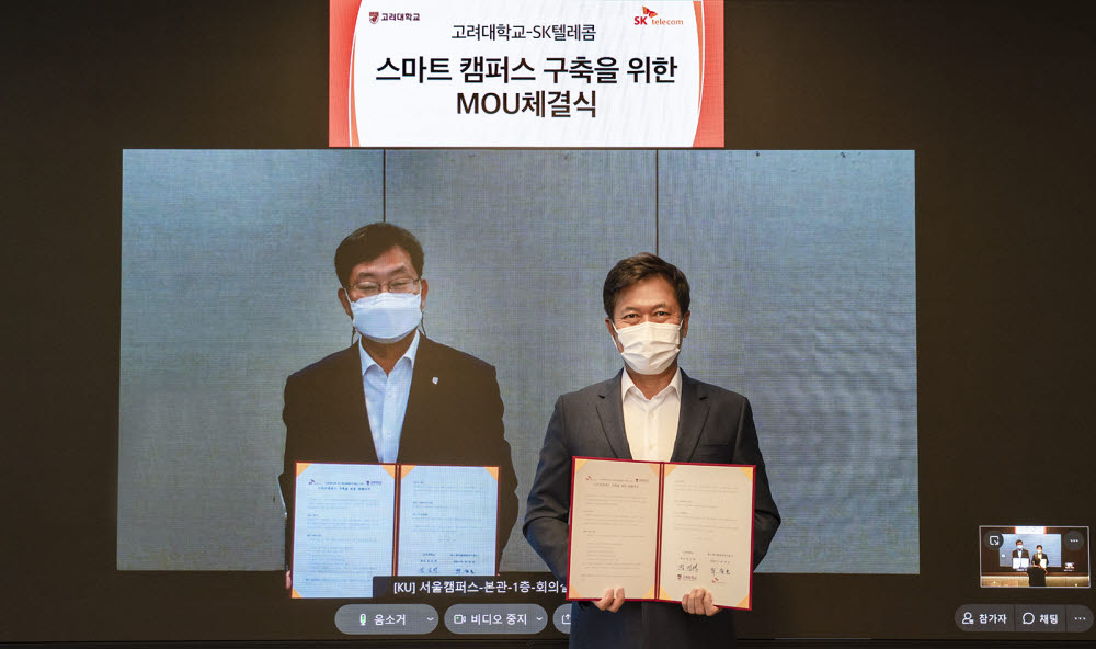 정진택 고려대 총장(왼쪽)과 박정호 SK텔레콤 대표가 15일 연결과 융합 중심의 차세대 스마트 캠퍼스 인프라 구축을 위한 협약을 체결했다.