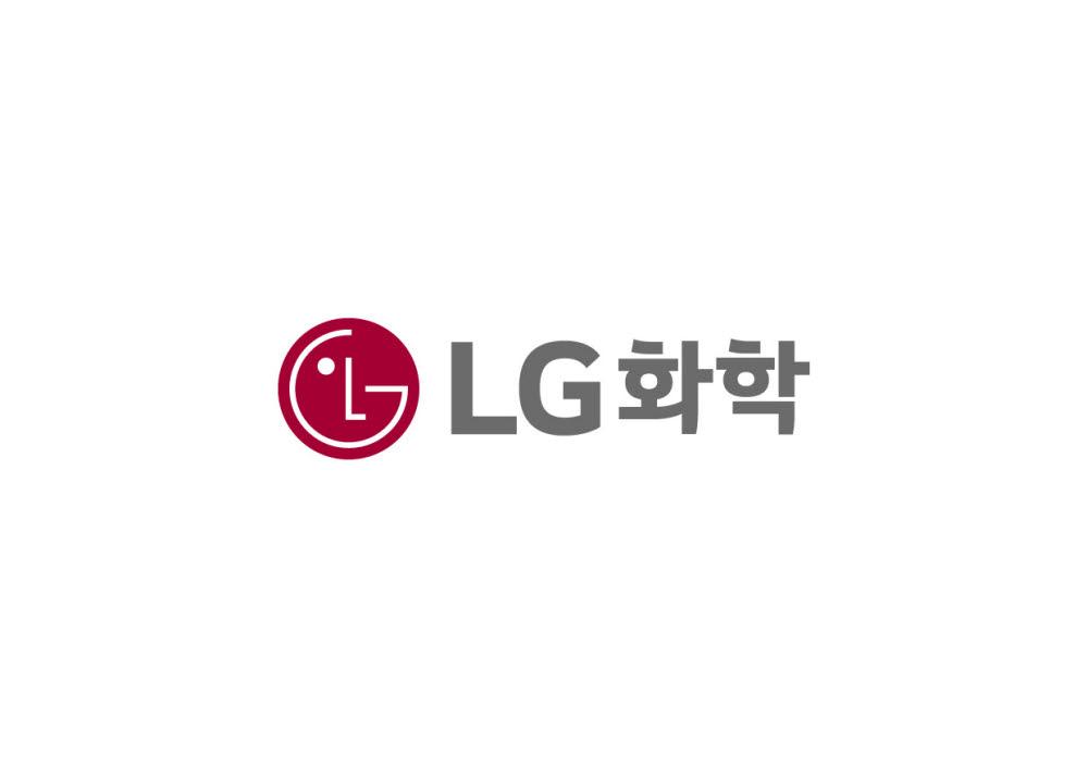 [단독]LG화학, 도레이와 '이차전지 분리막' 유럽공장 세운다