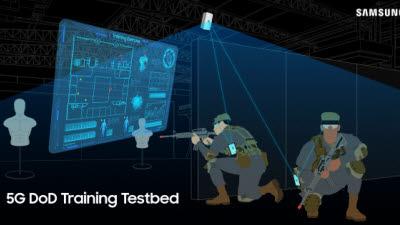 삼성전자, 美국방부 5G 테스트베드 구축... AR/VR 훈련 구현