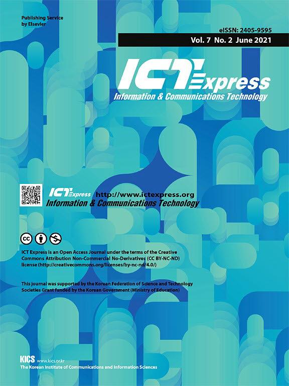 ICT 익스프레스