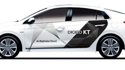 KT, 전기차 1000대에 공모전 당선작 'DIGICO' 적용