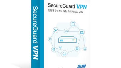 에스지앤, 보안솔루션 '시큐어가드 VPN' 공급 기업에 선정