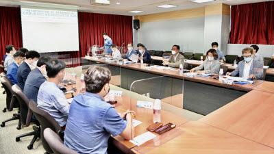 경북구미스마트그린산단사업단, 디지털시범서비스 실증지원사업