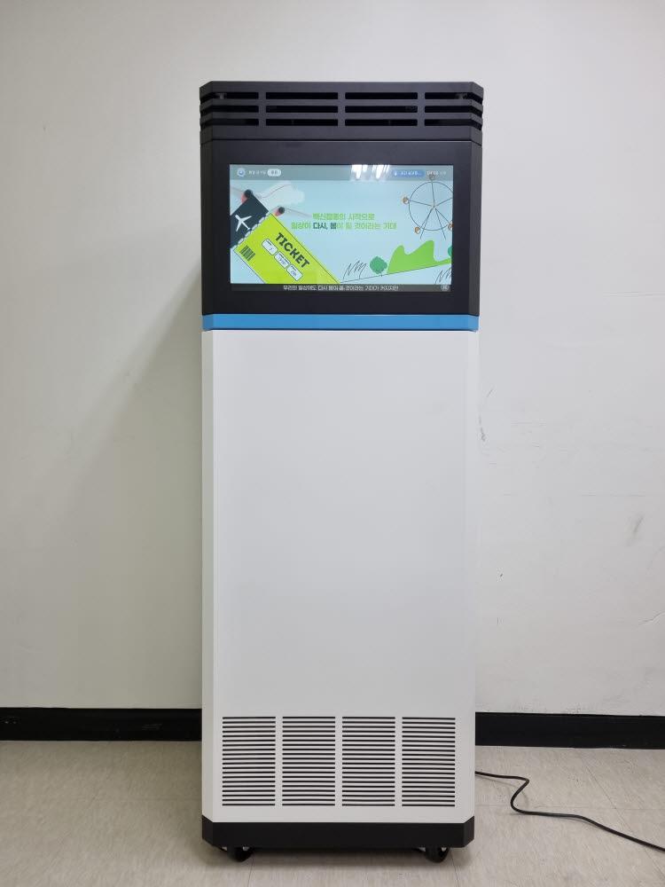 아이엠헬스케어 공간살균정화기 대형 모델
