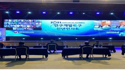 대전시, 코로나19 이후 대비 '디지털 마이스 공간 조성사업' 추진