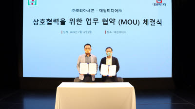 대원미디어-세븐일레븐, '마블' 등 IP 협업 사업 위한 MOU 체결