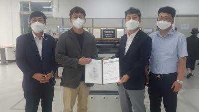 트위니, 예비 유니콘특별보증 지원기업 선정