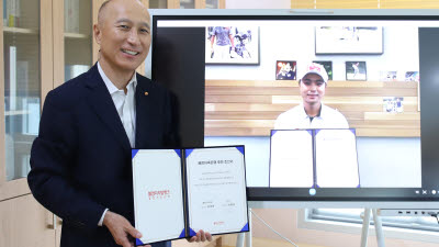 웰컴저축銀, 이형준 선수와 메인 스폰서 계약 체결