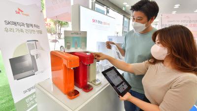 SK텔레콤, 전국에 20개 이상 체험형 구독서비스 전문매장 연다