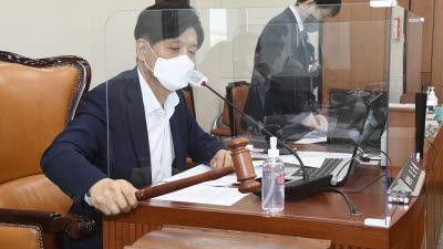 '인앱결제 강제 금지법' 과방위 통과···하반기 시행 급물살