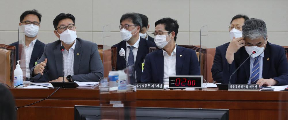 인앱결제 강재 금지법 20일 국회 과방위를 통과했다.