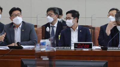 """애플, """"인앱결제 강제 금지법은 개인정보보호 기능 약화시켜"""""""