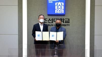 조선대-광주장애인e스포츠연맹, 장애인 e스포츠 활성화 업무협약 체결