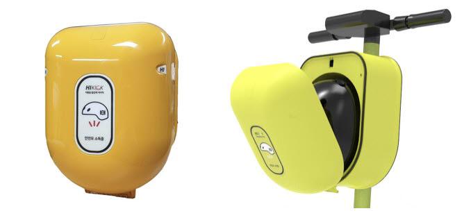 공유킥보드 하이킥이 스마트 헬멧 케이스를 개발해 국내 특허를 받았다.