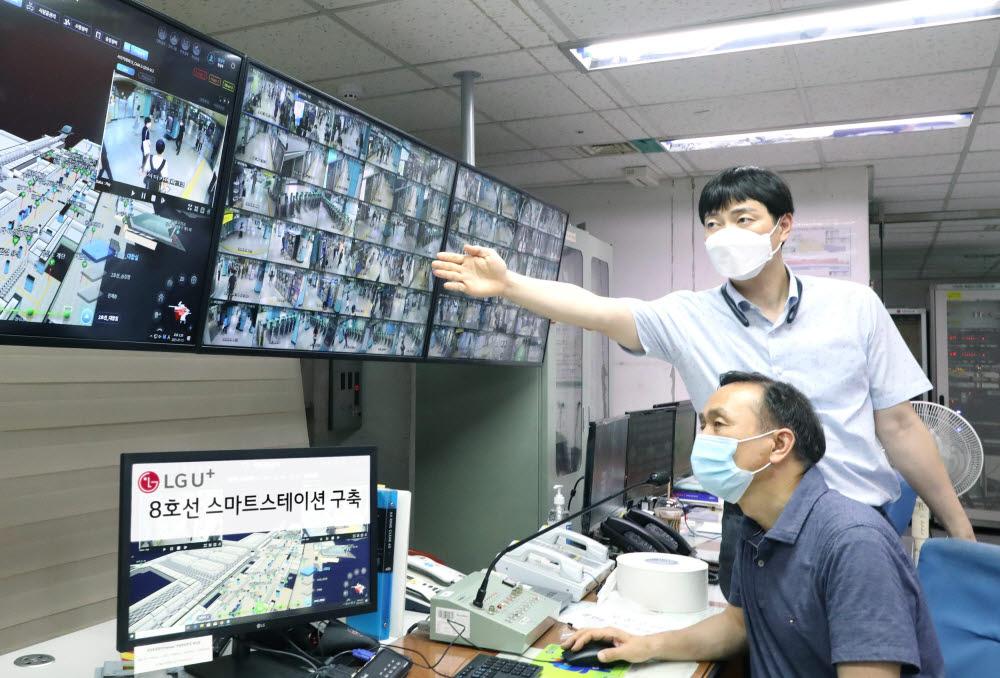 LG유플러스, 서울 지하철 8호선 '스마트 역사' 구축