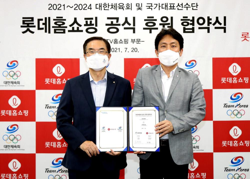 윤지환 롯데홈쇼핑 마케팅부문장(오른쪽)과 조용만 대한체육회 사무총장.
