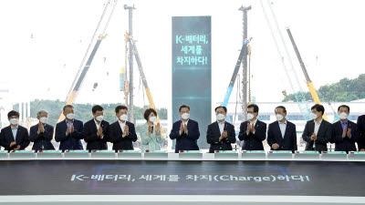 충북도, 2030년까지 이차전지산업 육성 8조원 투자