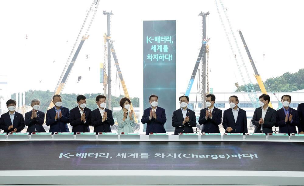 지난 8일 충북 청주 LG에너지솔루션 오창 제2공장 부지에서 열린 K-배터리 발전 전략 보고대회 모습. 사진출처=충북도