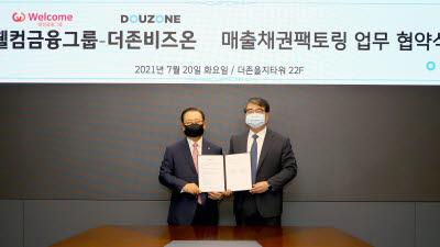 더존비즈온, 매출채권팩토링 자금공급자 '웰컴금융그룹' 추가 영입