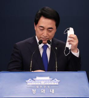 박수현 국민소통수석이 10일 오후 청와대 춘추관 대브리핑룸에서 인사 관련 브리핑을 위해 마스크를 벗고 있다. 연합뉴스