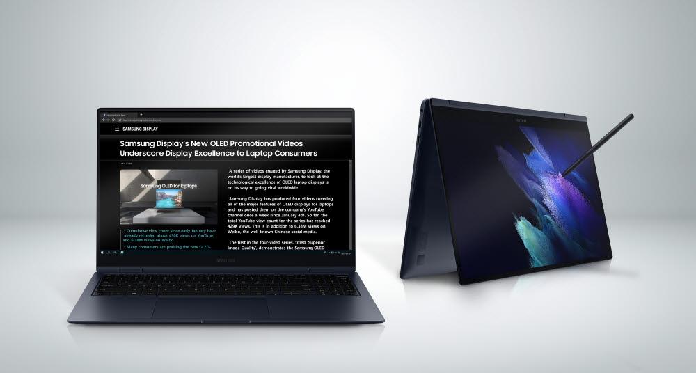 OLED가 탑재된 삼성전자 갤럭시 북 프로와 갤럭시 북 프로 360<사진=삼성디스플레이>