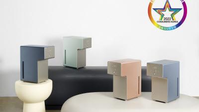 코웨이 아이콘 정수기, '올해의 에너지위너상' 에너지기술상 수상